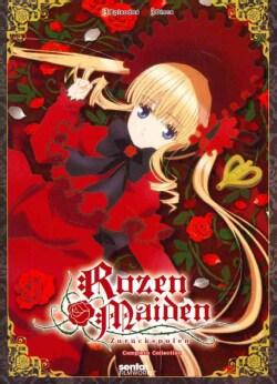 Rozen Maiden: Zuruckspulen: Complete Collection (DVD)