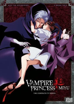 Vampire Princess Miyu: Complete Collection (DVD)