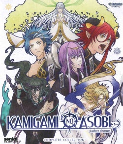 Kamigami No Asobi: Complete Collection (Blu-ray Disc)