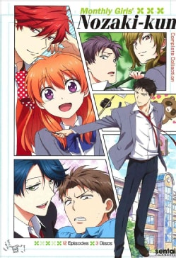 Monthly Girls' Nozaki-Kun: Complete Collection (DVD)