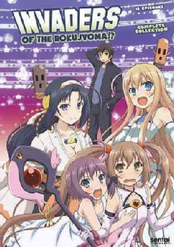 Invaders of the Rokujyoma!?: Complete Collection (DVD)
