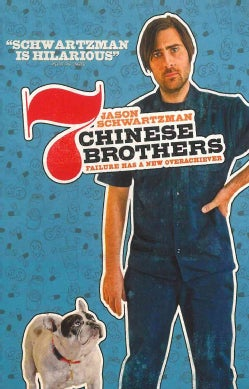 7 Chinese Brothers (DVD)