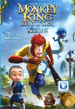 Monkey King: Hero Is Back (DVD)