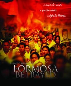 Formosa Betrayed (Blu-ray Disc)
