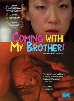 Coming with My Brother! (DVD)