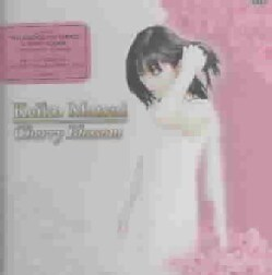 Keiko Matsui - Cherry Blossom