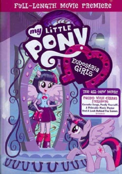 My Little Pony: Equestria Girls (DVD)