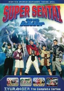 Power Rangers: Super Sentai Zyuranger: The Complete Series (DVD)