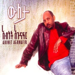 ABENET & CONTEMPORARY ETHIOPIAN MUSIC AGONAFER - WILETA-CONTEMPORARY ETHIOPIAN MUSIC
