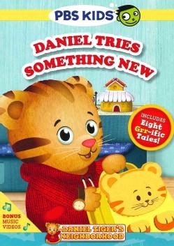Daniel Tiger's Neighborhood: Daniel Tries Something New (DVD)
