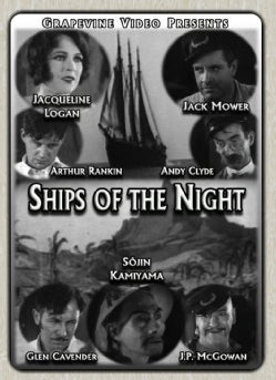 Ships Of The Night (DVD)