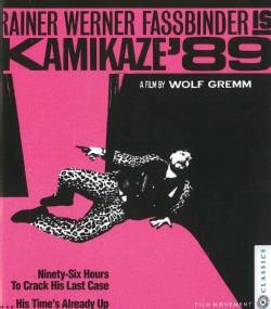 Kamikaze '89 (Blu-ray Disc)