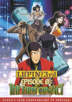 Lupin The 3rd Episode 0: The First Contact (DVD)