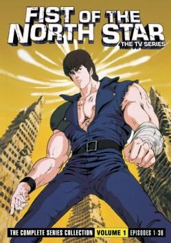 Fist of the North Star Vol 1 (DVD)