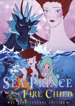 Sea Prince And The Fire Child (DVD)