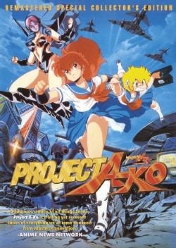 Project A-Ko (DVD)