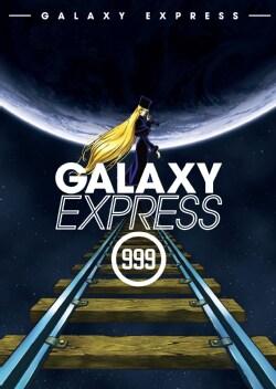 Galaxy Express 999 (DVD)