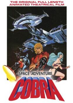 Space Adventure Cobra: The Movie (DVD)