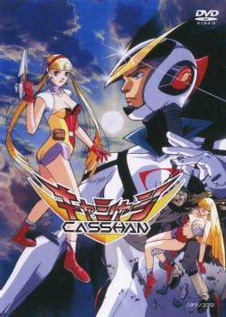 Casshan: Robot Hunter Casshern (DVD)