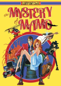 Lupin The 3rd: The Mystery of Mamo (DVD)
