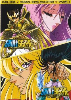 Saint Seiya: Movies 1 & 2 (DVD)