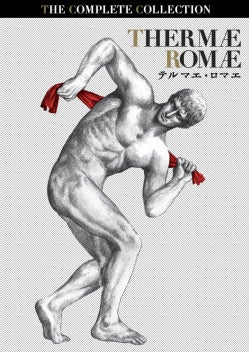 Thermae Romae Complete Collection (DVD)