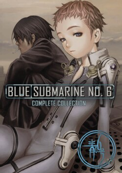 Blue Submarine No. 6 Complete Collection (DVD)