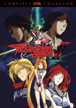 Tekkaman Blade II Complete Collection (DVD)