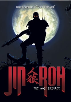 Jin-Roh: The Wolf Brigade (DVD)