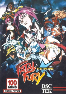 Fatal Fury The Movie (DVD)