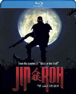 Jin Roh: The Wolf Brigade (Blu-ray Disc)