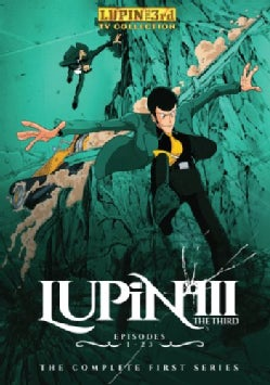 Lupin The 3rd: The Complete Original Series (DVD)