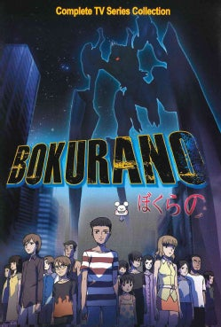 Bokurano: The Complete Series (DVD)
