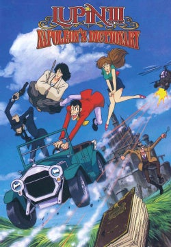 Lupin The 3rd: Napoleon's Dictionary (DVD)