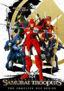 Samurai Troopers (Ronin Warriors) The Complete Series (DVD)