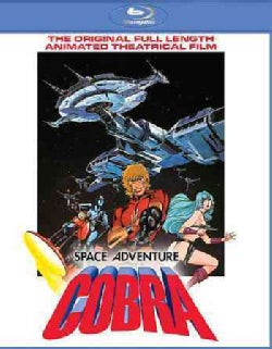 Space Adventure Cobra Movie (Blu-ray Disc)