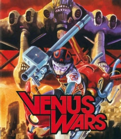Venus Wars (Blu-ray Disc)