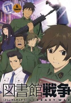 Library War Anime TV Series (DVD)