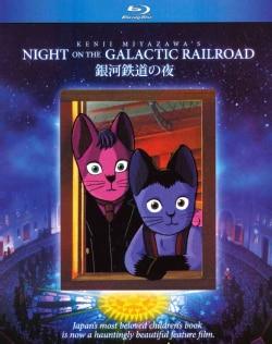 Night on The Galactic Railroad (Blu-ray Disc)
