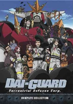 Dai Guard: The Complete TV Series (DVD)