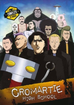 Cromartie High School: The Complete TV Series