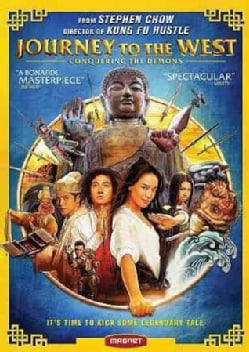 Journey To The West (DVD)