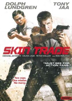 Skin Trade (DVD)