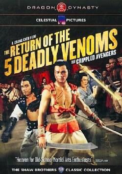Return Of The 5 Deadly Venoms (DVD)