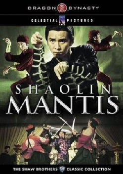 Shaolin Mantis (DVD)