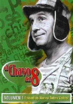 El Chavo Del 8 (DVD)