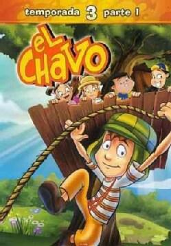 El Chavo Animado: Temporada 3, Parte 1 (DVD)