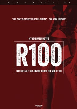 R100 (DVD)