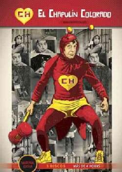 El Chapulin Colorado (DVD)