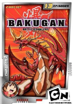 Bakugan Chapter 1 (DVD)